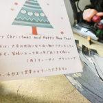 人と同じクリスマス切手じゃ、つまらないなあ
