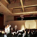 TSUMORI CHISATO(ツモリチサト)2011AWコレクション