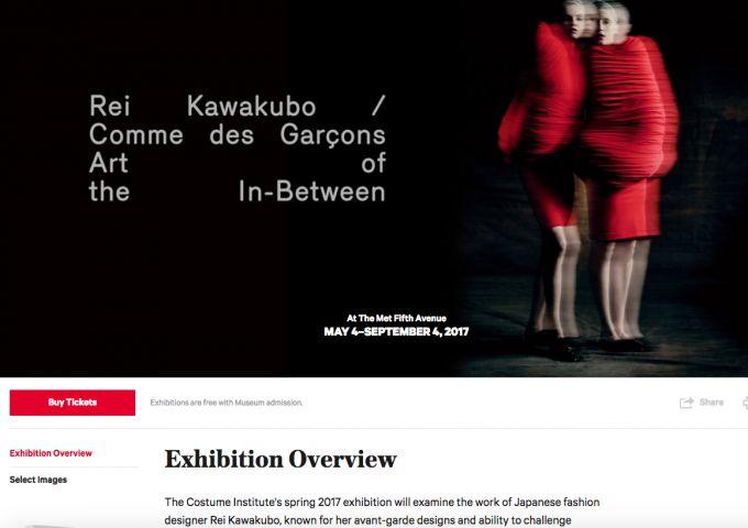 ニューヨークのメトロポリタン美術館にて、コムデギャルソン展が始まります