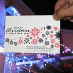 2017メリークリスマス and 2018ハッピーニューイヤー